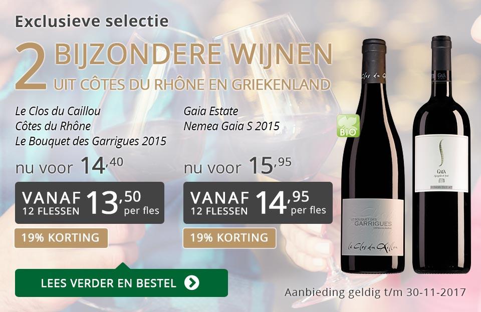 Exclusieve wijnen november 2017- grijs/goud